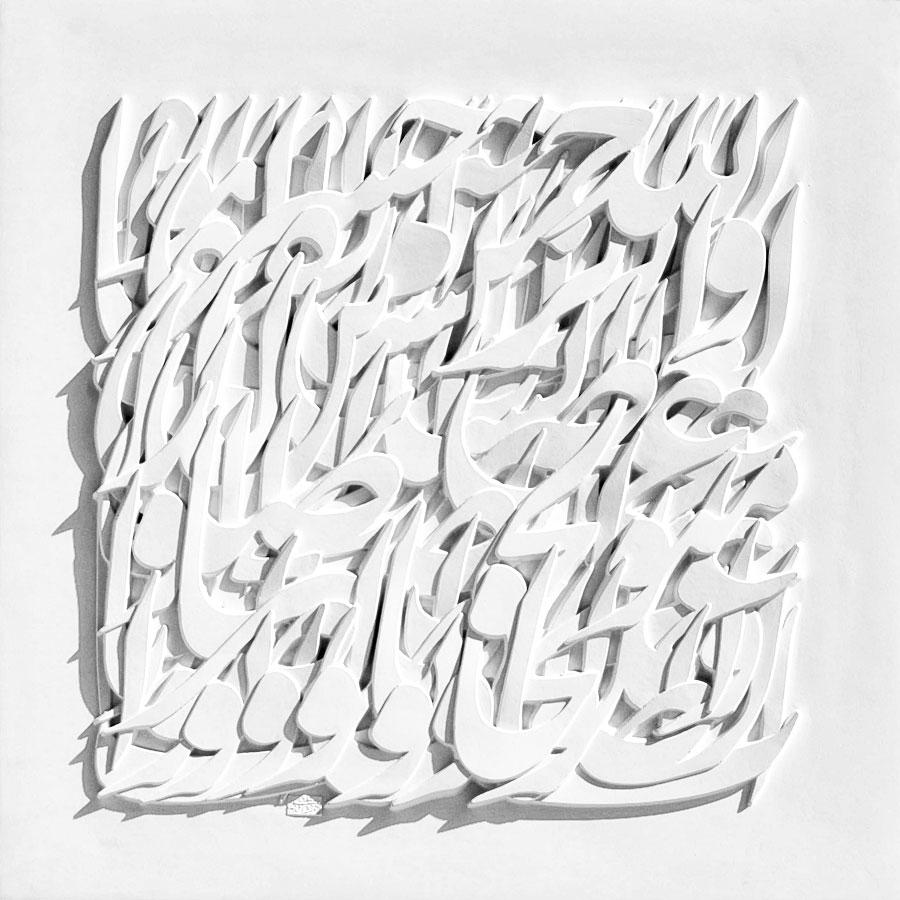 amozad iran artist
