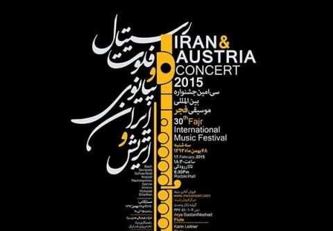 Poster Design by Babak Safari