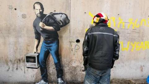 BANKSY SYRIAN REFUGEE CAMP IN FRANCE