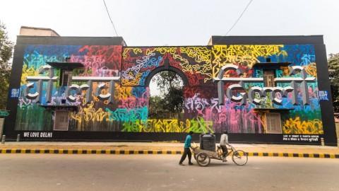 WE LOVE DELHI