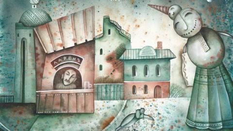 Explore the Surreal Artwork of Illustrator Eugene Ivanov